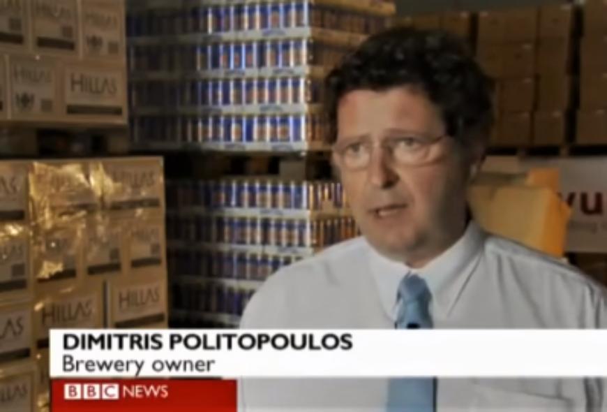 Η Βεργίνα στο BBC (08/06/2012)